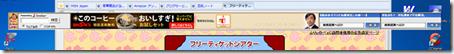 20101122_01