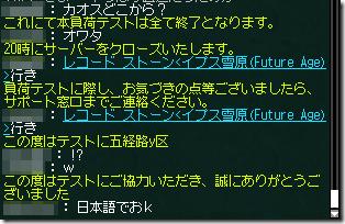 20110520_04