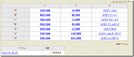 20120701_01