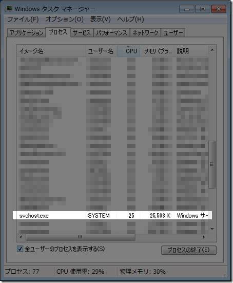 20150827_01