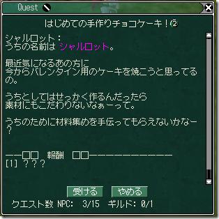 20140207_01