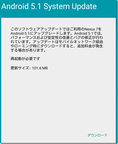 20150323_01