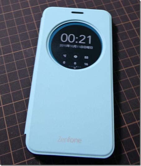 20151012_02
