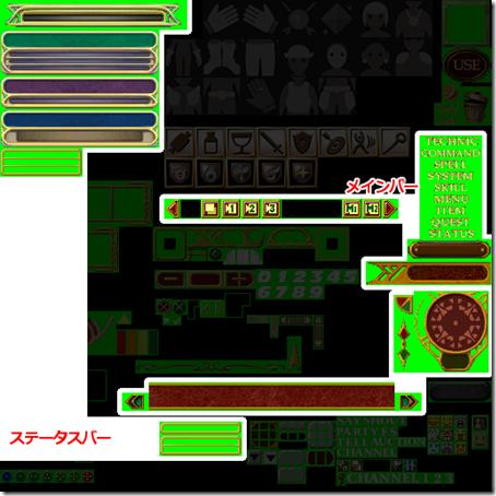 skin_g01