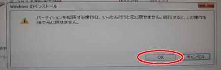 20101027_06_2